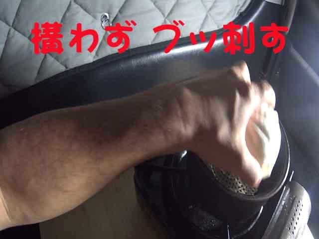 f:id:yasukuratonio:20191005193416j:plain
