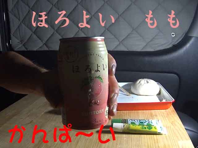 f:id:yasukuratonio:20191005195659j:plain