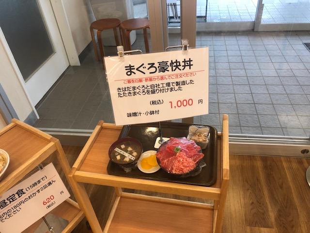 f:id:yasukuratonio:20191012153658j:plain