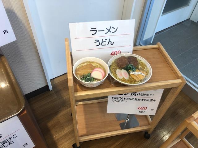 f:id:yasukuratonio:20191012153716j:plain
