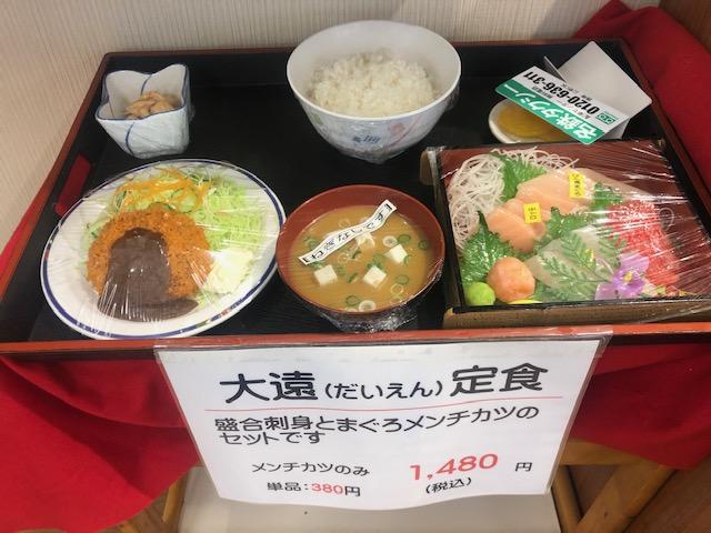 f:id:yasukuratonio:20191012153732j:plain