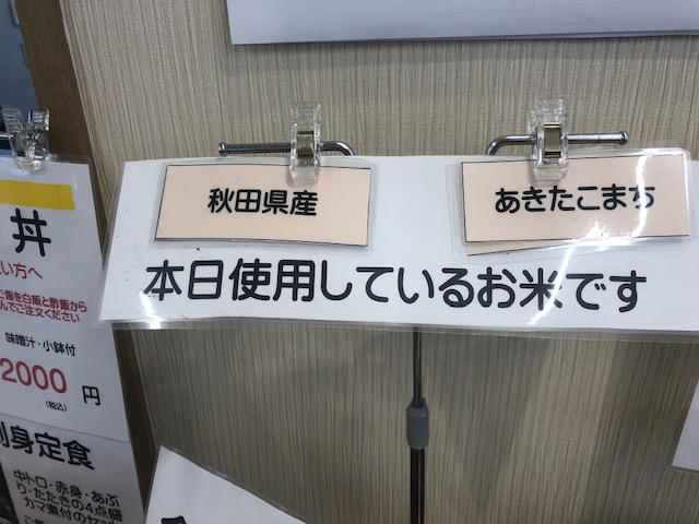 f:id:yasukuratonio:20191012154535j:plain