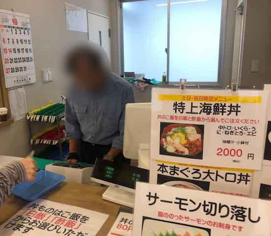f:id:yasukuratonio:20191012154557j:plain