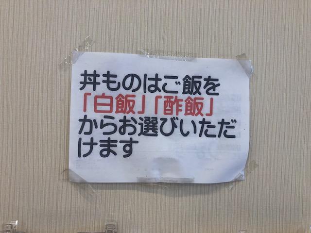 f:id:yasukuratonio:20191012154634j:plain