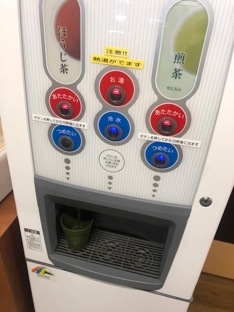f:id:yasukuratonio:20191012155834j:plain