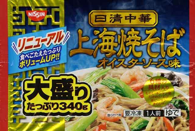 f:id:yasukuratonio:20191101082222j:plain