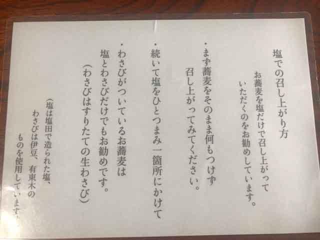 f:id:yasukuratonio:20191108012457j:plain