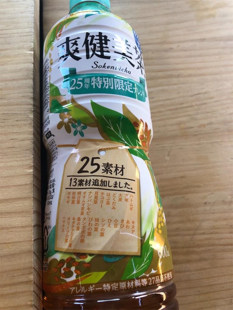 f:id:yasukuratonio:20191116101134j:image