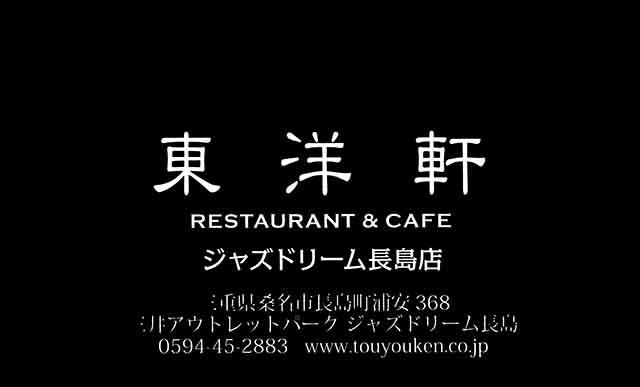 f:id:yasukuratonio:20191117231041j:plain