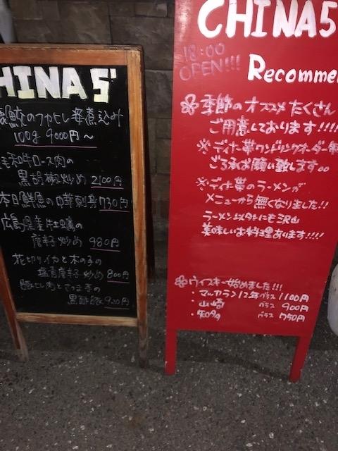 f:id:yasukuratonio:20191122051009j:plain