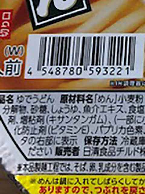 f:id:yasukuratonio:20191123164953j:plain