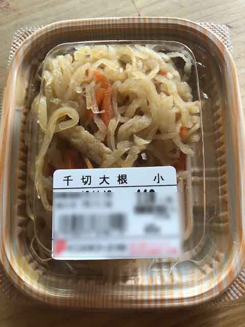 f:id:yasukuratonio:20191123165627j:plain