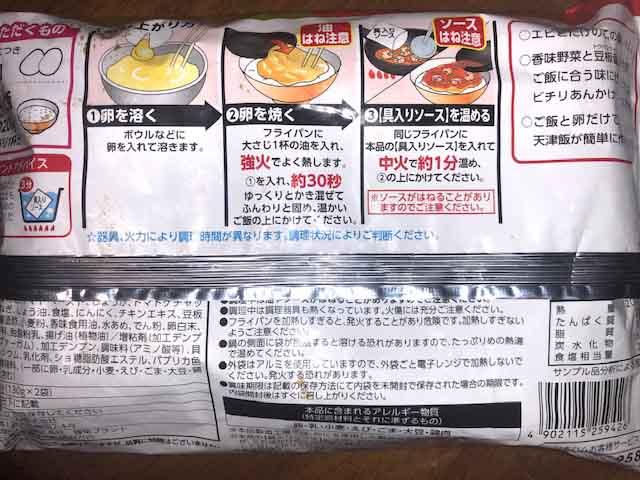 f:id:yasukuratonio:20191127010712j:plain