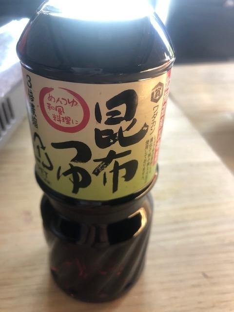 f:id:yasukuratonio:20191202234342j:plain