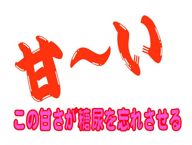 f:id:yasukuratonio:20191204193347j:plain