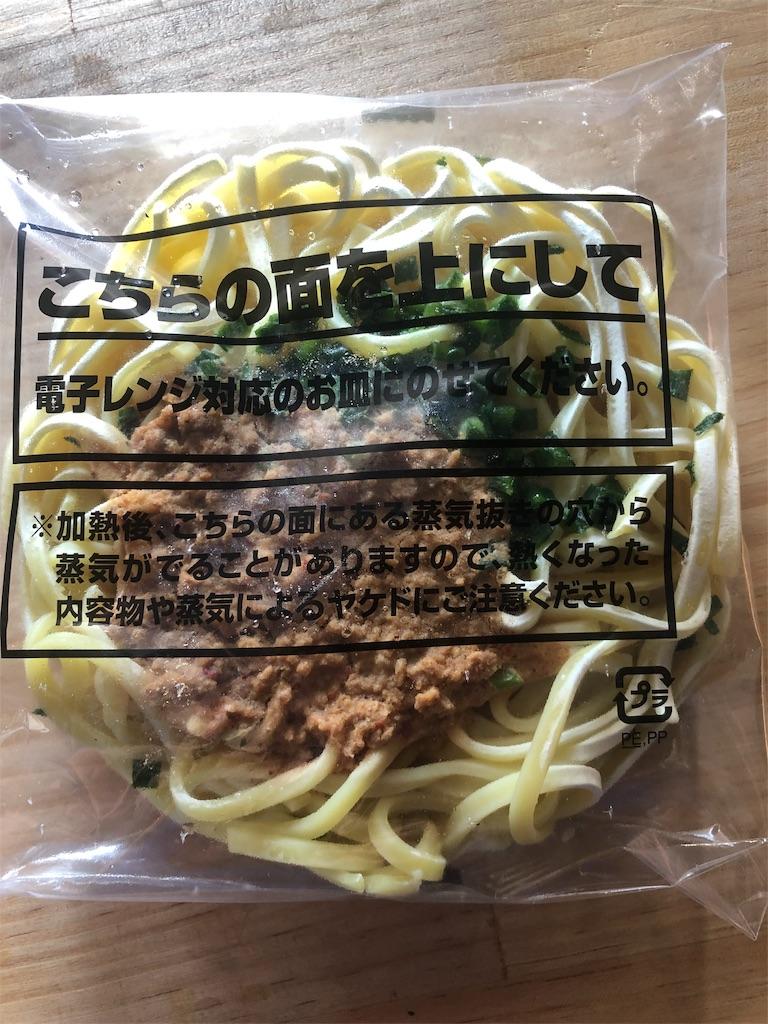 f:id:yasukuratonio:20191212124544j:plain