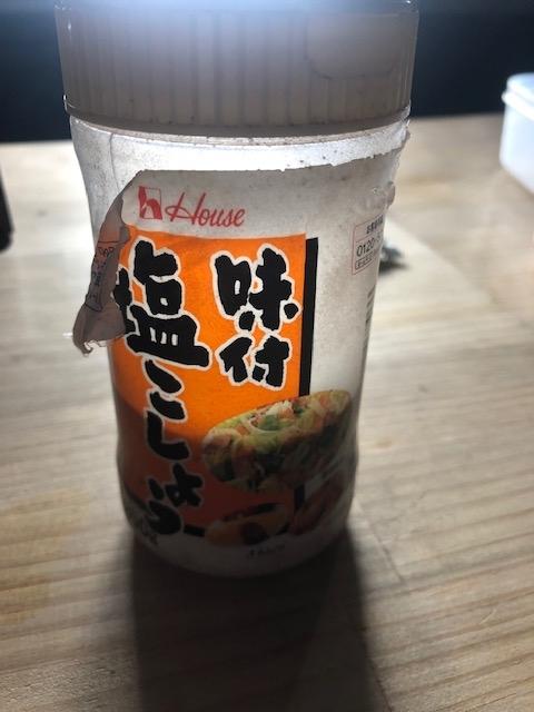 f:id:yasukuratonio:20191217001816j:plain