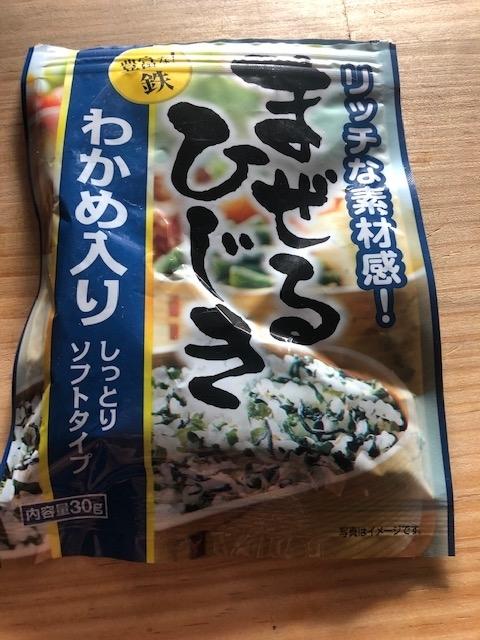 f:id:yasukuratonio:20191217002414j:plain