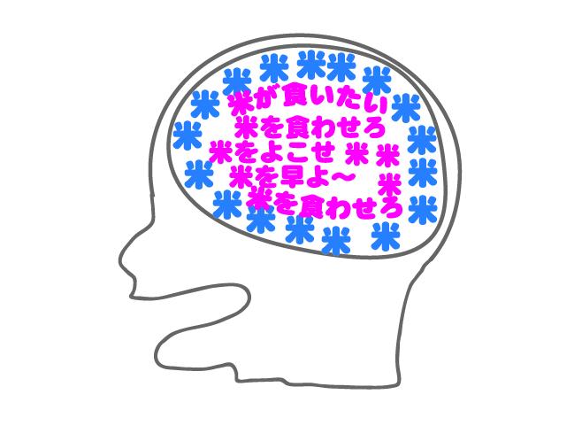f:id:yasukuratonio:20191220010756j:plain