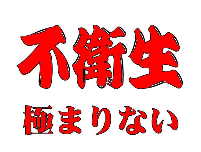 f:id:yasukuratonio:20191220011749j:plain