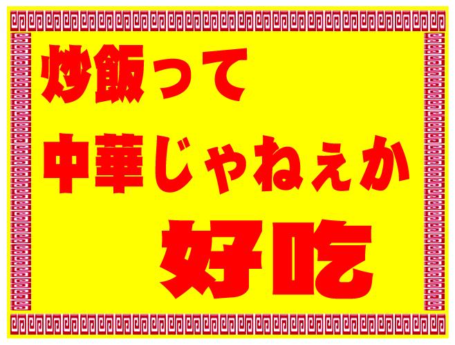 f:id:yasukuratonio:20191221203133j:plain