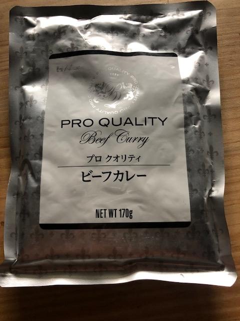 f:id:yasukuratonio:20191223224509j:plain