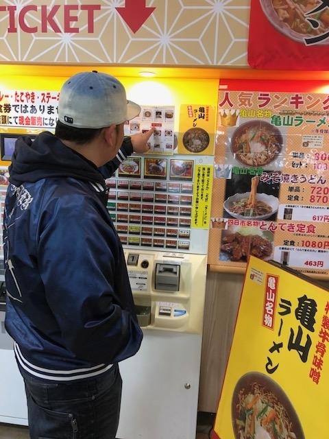 f:id:yasukuratonio:20200102133641j:plain