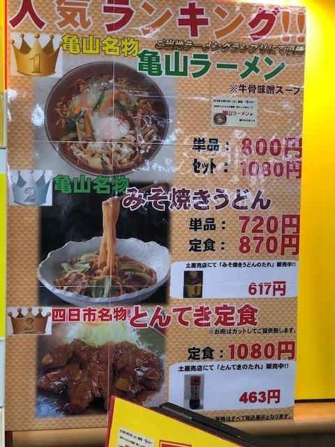 f:id:yasukuratonio:20200102133655j:plain