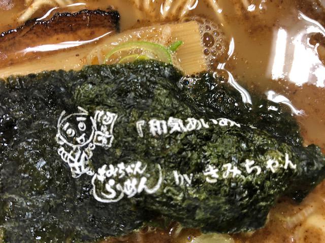 f:id:yasukuratonio:20200102133937j:plain