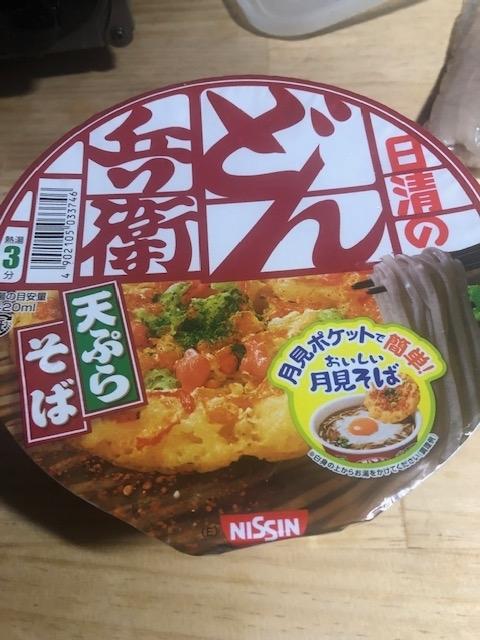 f:id:yasukuratonio:20200105095547j:plain