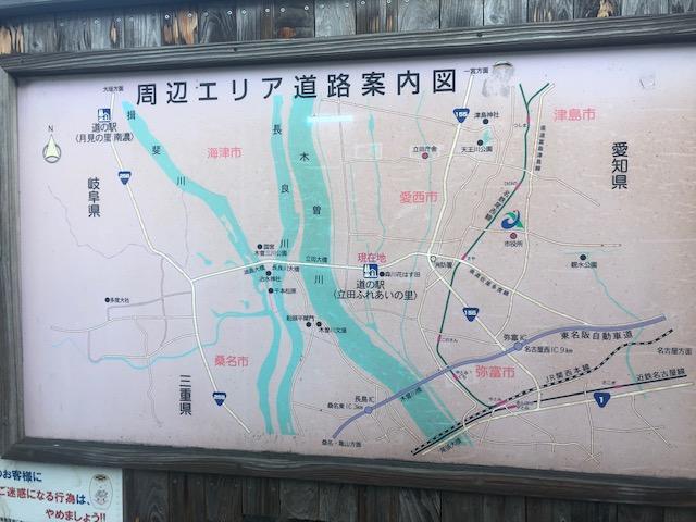 f:id:yasukuratonio:20200105104022j:plain