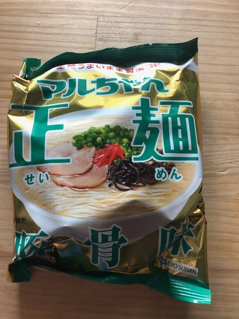 f:id:yasukuratonio:20200111121451j:plain