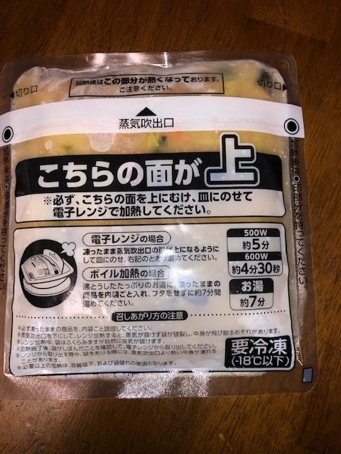 f:id:yasukuratonio:20200111191052j:plain
