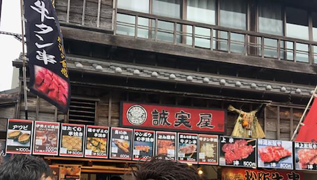 f:id:yasukuratonio:20200112195601j:plain