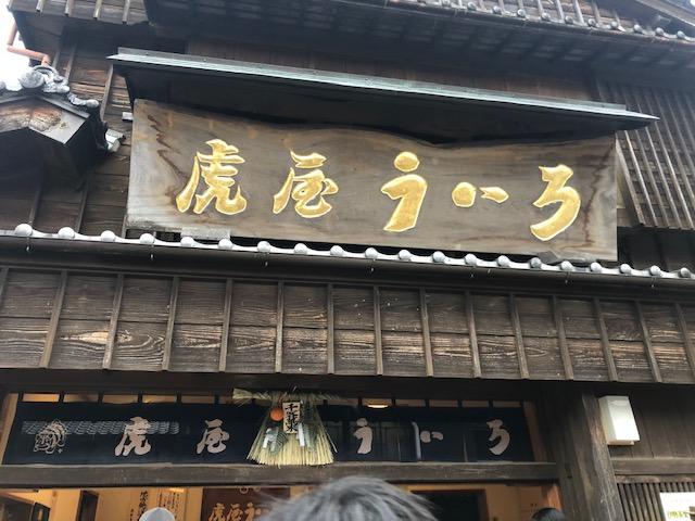f:id:yasukuratonio:20200112195625j:plain