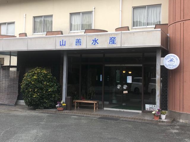 f:id:yasukuratonio:20200112195711j:plain