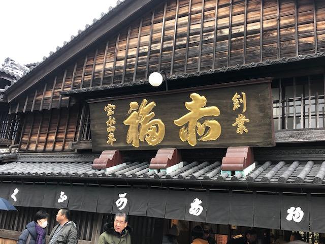 f:id:yasukuratonio:20200112200136j:plain