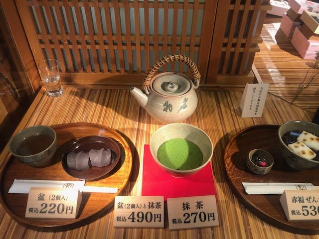 f:id:yasukuratonio:20200112200207j:plain