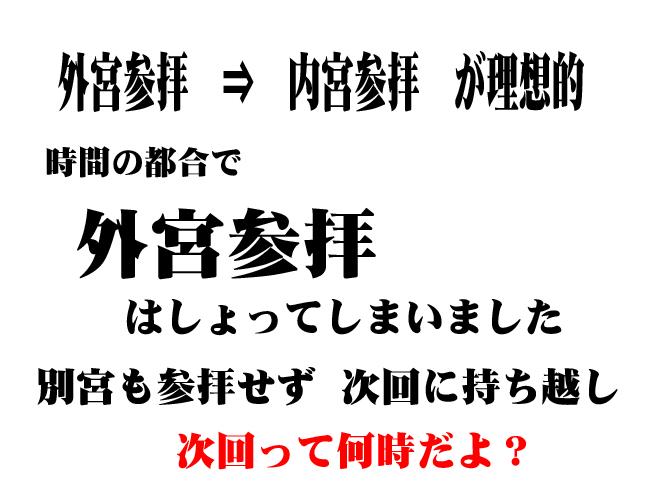 f:id:yasukuratonio:20200112203829j:plain