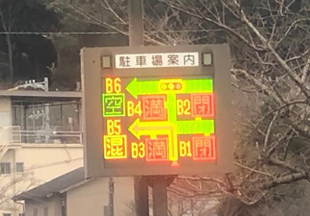f:id:yasukuratonio:20200114231228j:plain