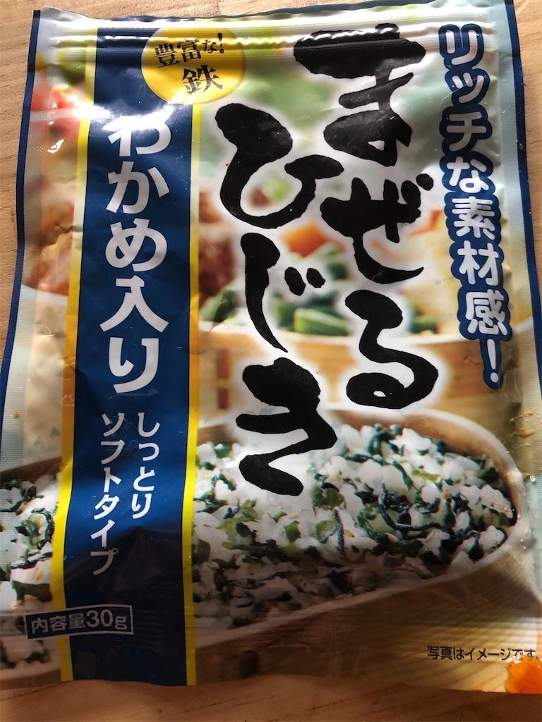 f:id:yasukuratonio:20200115125334j:image