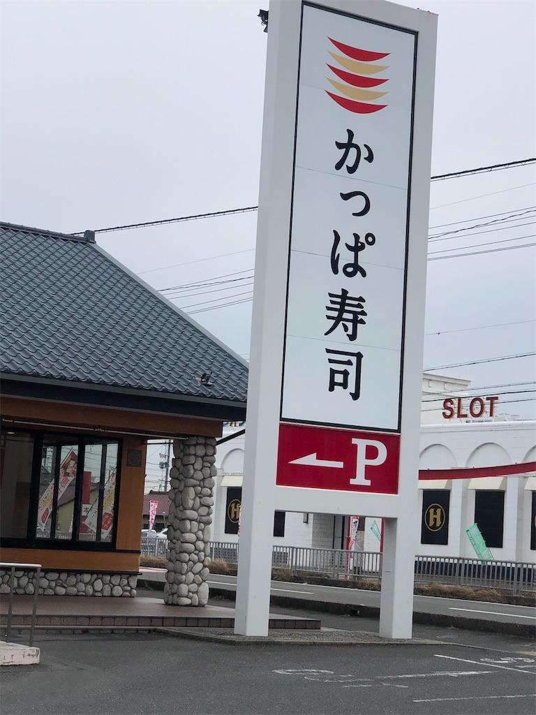 f:id:yasukuratonio:20200118134224j:image