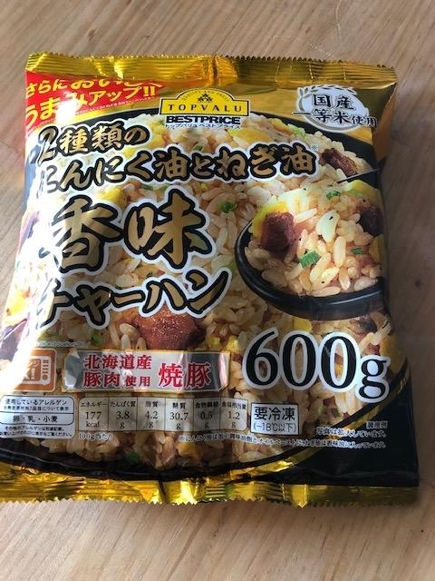 f:id:yasukuratonio:20200211221505j:plain