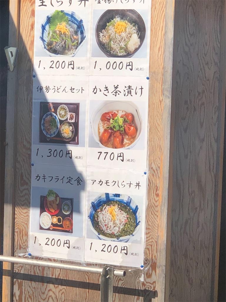 f:id:yasukuratonio:20200212125925j:image