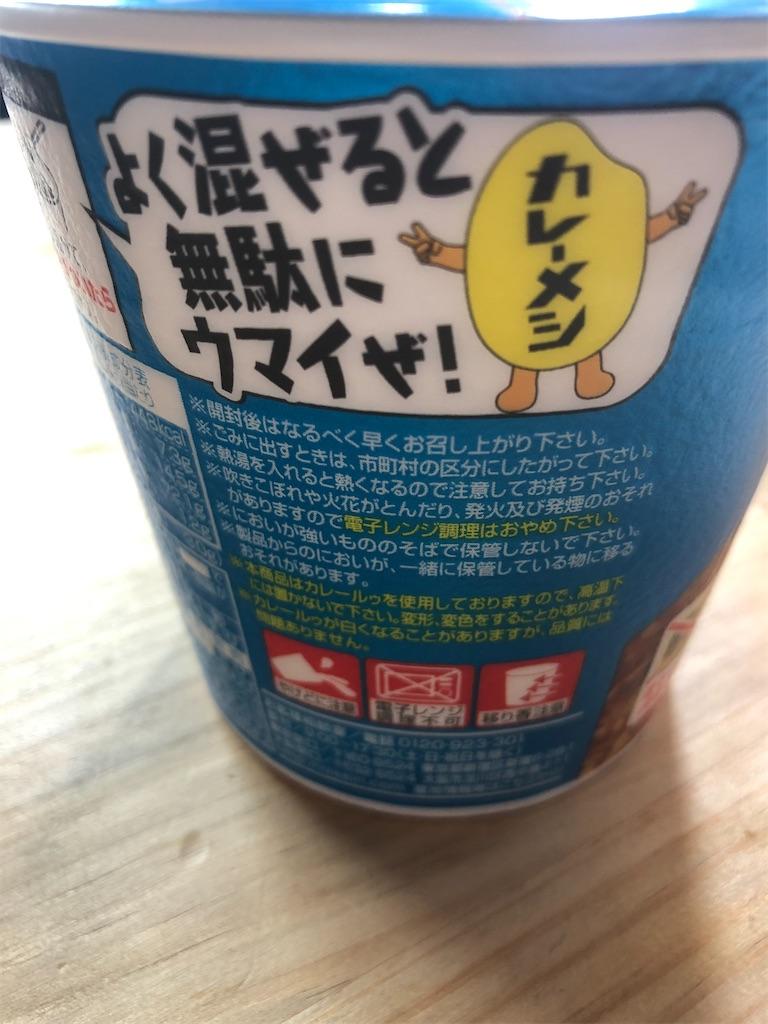 f:id:yasukuratonio:20200319130037j:image