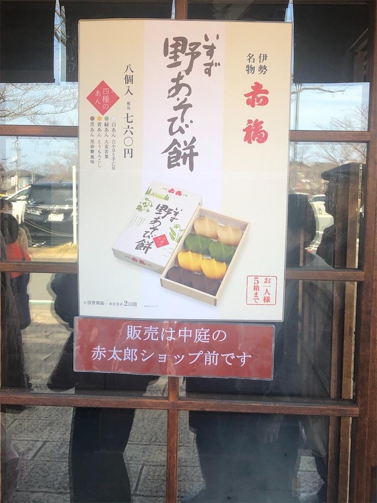 f:id:yasukuratonio:20200323130630j:image
