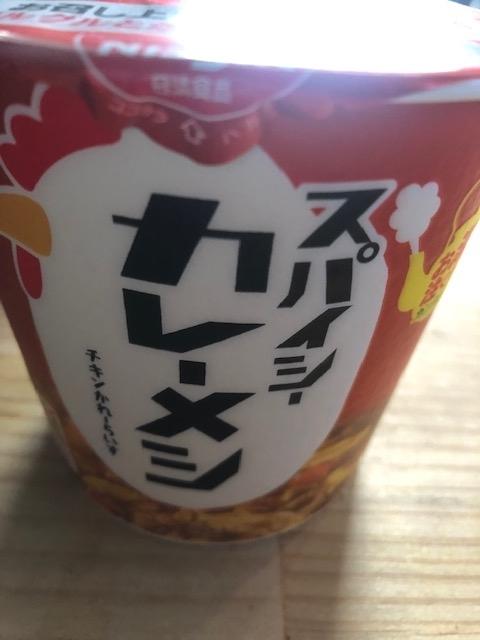 f:id:yasukuratonio:20200327223751j:plain