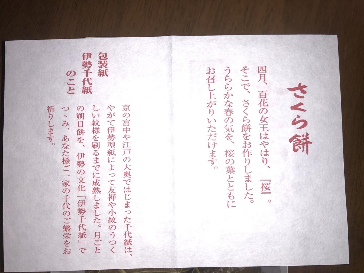 f:id:yasukuratonio:20200402194114j:plain