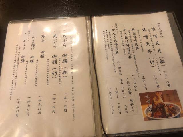 f:id:yasukuratonio:20200405164017j:plain