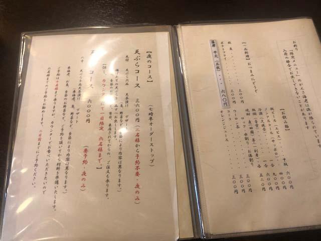 f:id:yasukuratonio:20200405164308j:plain